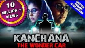 Kanchana The Wonder Car (Dora)